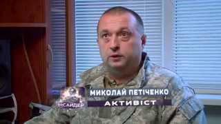 Вся правда про контрабанду сигарет и табака из Украины в ЕС - Инсайдер, 19.11