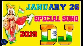 Dharti Sunehri Ambar Neela DJ Jagat Raj 2019 song Desh Bhakti 26 January song by DJ Rachit Kumar