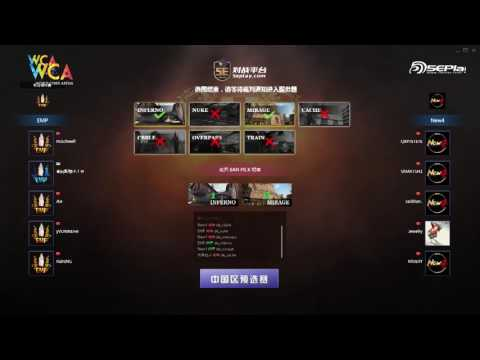 WCA2017 CS:GO China Qualifers  0410 Group Stage EMP vs New4(1)