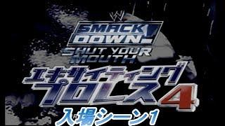 【PS2】エキサイティングプロレス4 入場シーン1(RAW)