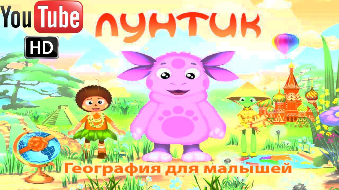 смок и малыш фильм полная версия смотреть онлайн 720
