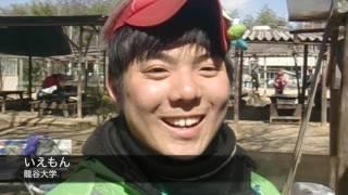 友愛の丘キャンプカウンセラー紹介動画2017ver