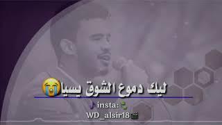 حسين الصادق / رسايلا