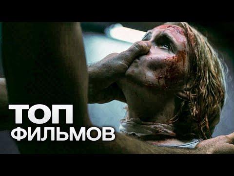 10 МИНИ-СЕРИАЛОВ, КОТОРЫЕ СМОТРЯТСЯ НА ОДНОМ ДЫХАНИИ! - Видео онлайн