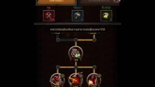 clash of kings k73 การร ท กษะ38 สายรบ สก วเปล ยนตายเป นเจ บ