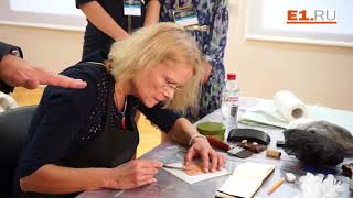 Художница из Аргентины Дебора Чапман показала процесс создания гравюры на меди в технике меццо тинто