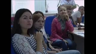 Обучение молодёжного актива Атомпрофсоюза