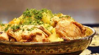 Жаркое из курицы по-узбекски - Рецепт Бабушки Эммы