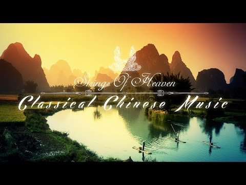 China Music Vol. 01 | Flute Piano