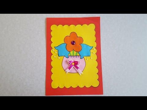 Цветы 2 Аппликация из цветной бумаги с шаблоном для скачивания