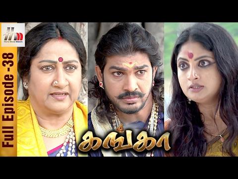Ganga Tamil Serial | Episode 38 | 15 February 2017 | Ganga Full Episode | Mounica |Home Movie Makers