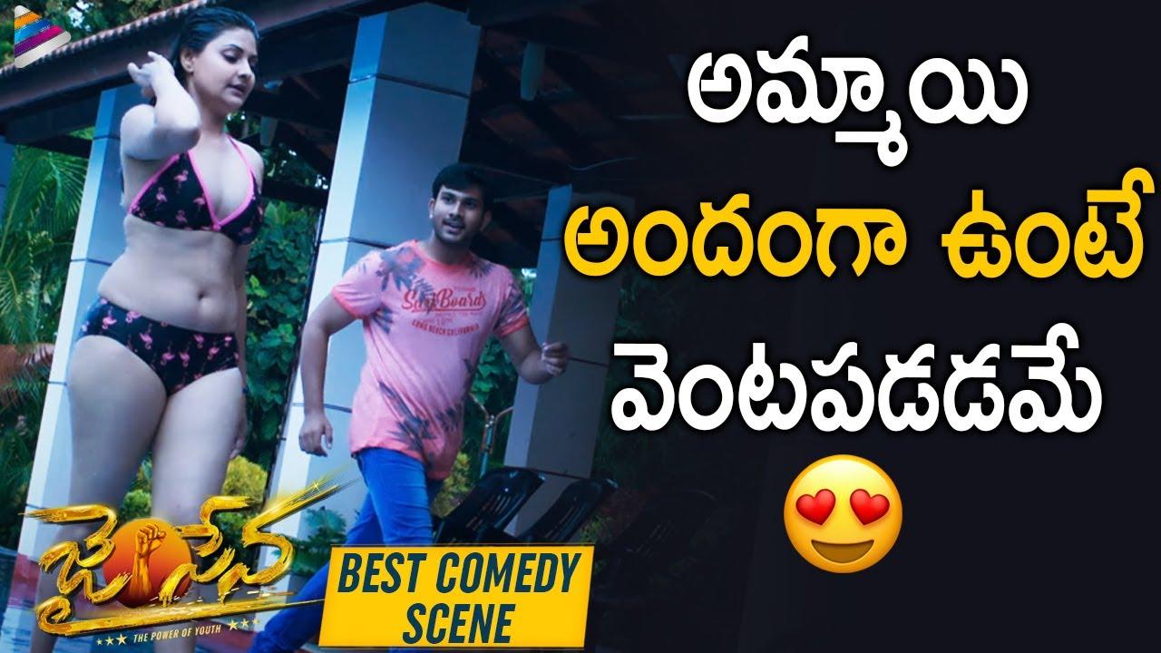 Jai Sena Movie Best Comedy Scene | Srikanth | Sunil | Taraka Ratna | 2021 Latest Telugu Movies
