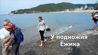 Новые экспонаты на набережной Архипо-Осиповки / Путь к горе Ежик