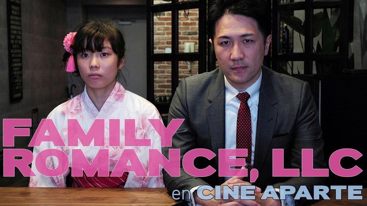 Cine aparte • Family Romance, LLC