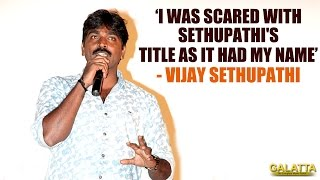I was scared with Sethupathi's title as it had my name - Vijay Sethupathi
