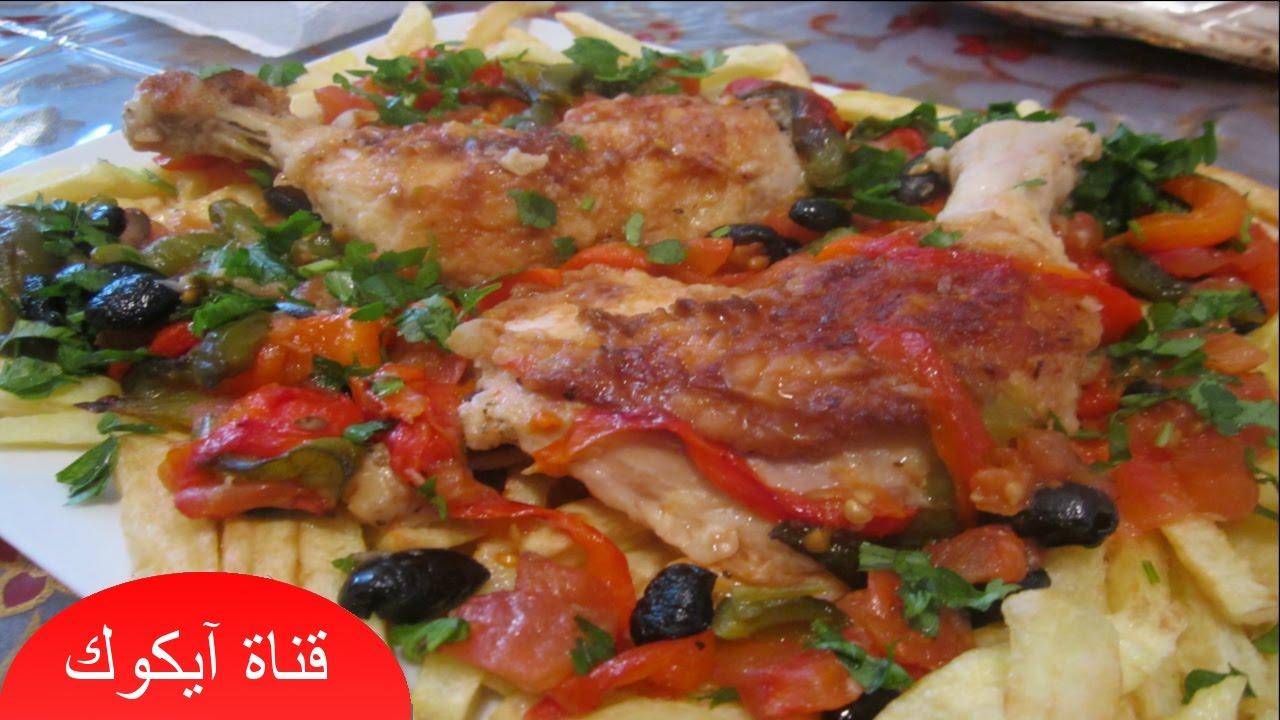 اكلة خفيفة بالدجاج سهلة ورااااائعة المذاق