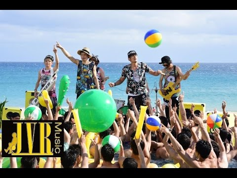 周杰倫 Jay Chou【我要夏天 I Want Summer】MV Behind The Scenes
