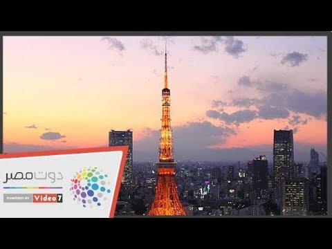اليوم السابع :مش إيفل.. برج طوكيو أطول برج فولاذي في العالم