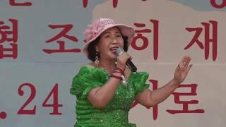 """가수 김애리 """"번지없는 내고향"""" - …"""