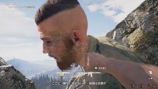 【PS4】ファークライ5(FARCRY5)- #28 Campaign Mission オンリーユー(BOSS ジェイコブ・シード No Damage)
