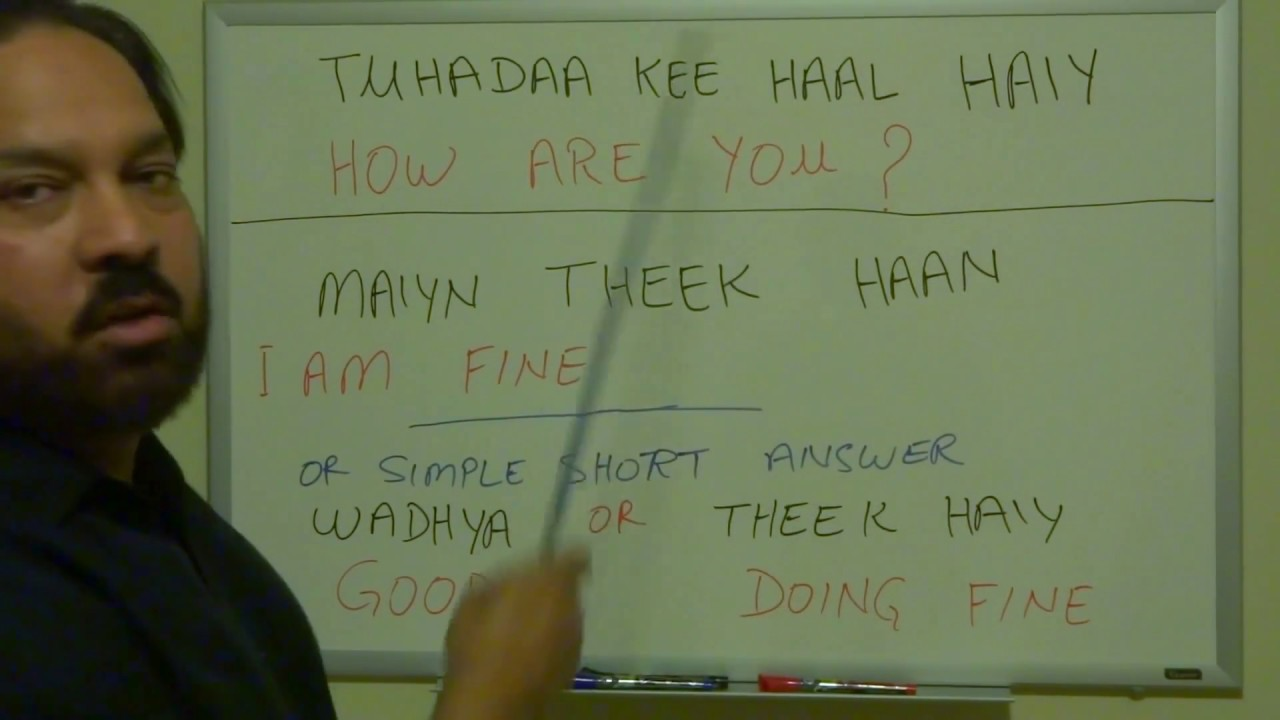 Speak punjabi 01 greetings and asking how are you youtube speak punjabi 01 greetings and asking how are you m4hsunfo