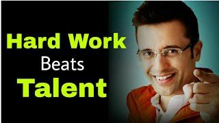 खाली मत बैठो | Hard Work Always Beats Talent | Sandeep Maheshwari | Mr Fact