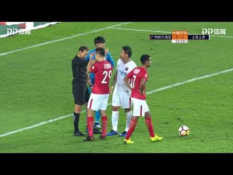 2018 CHA CSL Round 28 Guangzhou Evergrande Taobao FC vs Shanghai SIPG