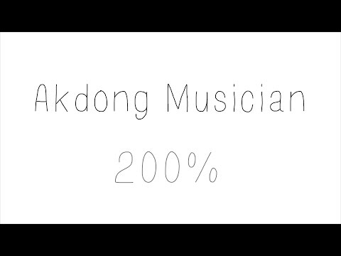 Akdong Musician (AKMU) - 200% Romanized/English Lyrics