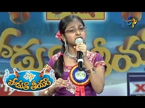 Maate Mantramu Song - Sneha Performance in ETV Padutha Theeyaga - USA - ETV Telugu