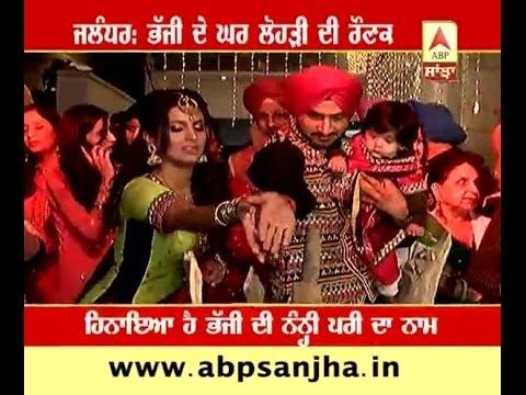 First Lohri of Harbhajan Singh's daughter celebrated at his residence in Jalandhar