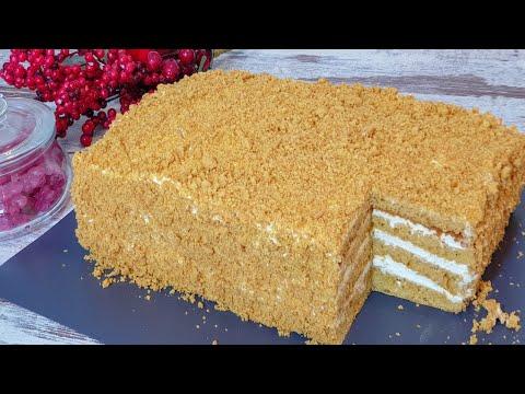 Торт за пол часа. Все просят Этот рецепт Медового торта! Самый Вкусный Торт Медовик.