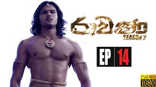 Ravana Season 02 | Episode 14 31st May 2020 Thumbnail