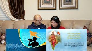Namaste Sada Vatsale Matribhume | RSS Song | Rashtriya Swayamsevak Sangh (RSS)  Prayer REACTION !!