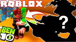ROBLOX! BEN 10-WILL BE ADDED A NEW ALIEN IN THE OMNITRIX-BEN 10 ARRIVAL OF ALIENS