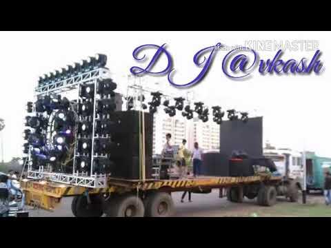 Avkash Sound Surat 9879825669 9825290648