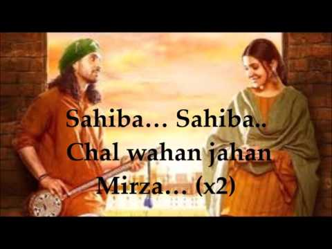 Sahiba Phillauri Lyrics