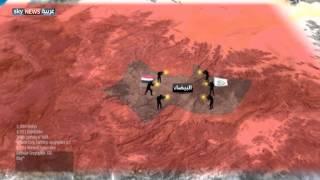 اليمن.. تحرير أول مديرية بالبيضاء