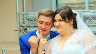 свадьба 16 сентября 2017 Андрей и Наташа между нами любовь