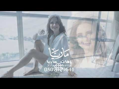 زفة اجمل زفة حجازية محمد عبده 2020 اجمل زفة حجازية مسار عروس لطلب بدون حقوق