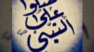 ذكر شعبي الڨصرين :صلو على النبي