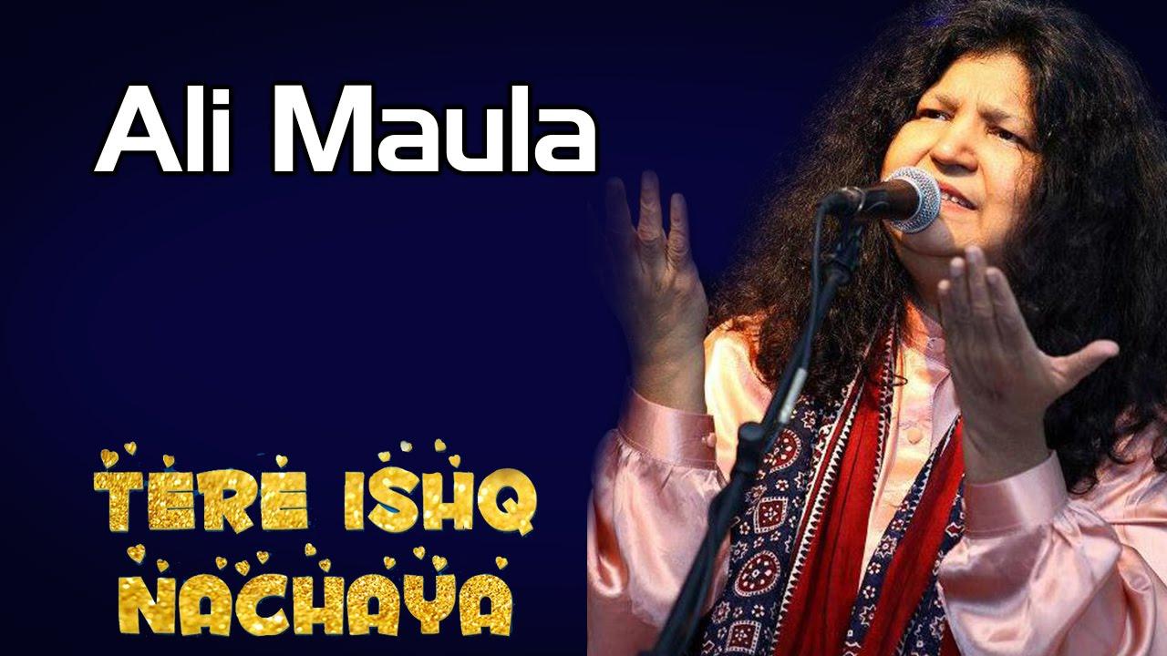 Abida Parveen Download Sufi Music MP3 Worlds Largest Collection Of Qawwali Arfana Sufiana Kalam Hamd Naat