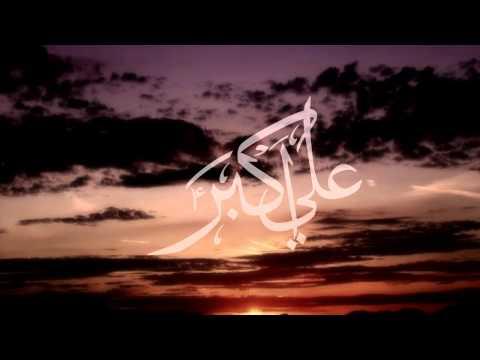 Day Kay Awaz Baap Ko Akbar a.s - Mir Hasan Mir - ...