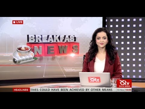 English News Bulletin – Nov 10, 2017 (10 am)