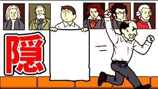 【バカゲー】色んな方法で学校をサボってみた!! thumbnail