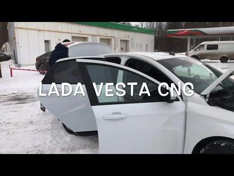 Lada Vesta CNG - пройдено 58000 км, ТАЗ или нет?