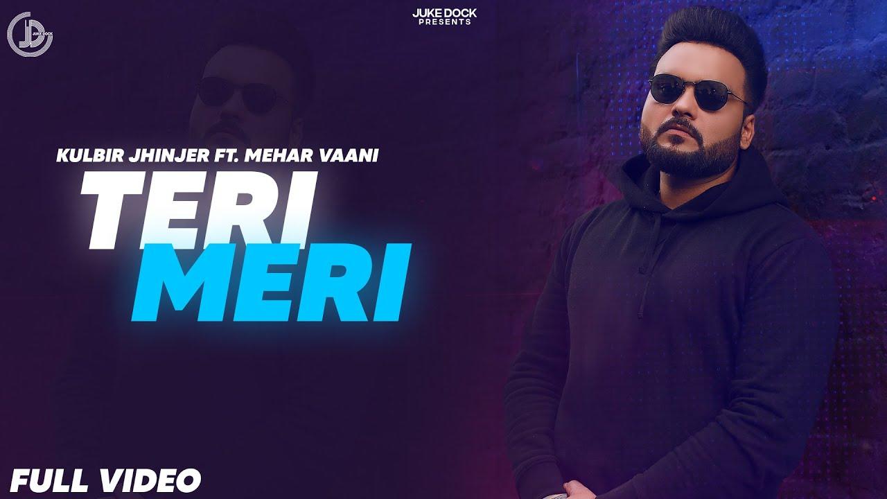Teri Meri (Full Song) Kulbir Jhinjer Ft. Mehar Vaani   Proof   Latest Punjabi Song 2021   Juke Dock