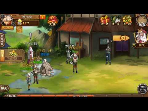 Konoha Heroes/Shinobi Heroes/Anime Ninja/Ninja Online