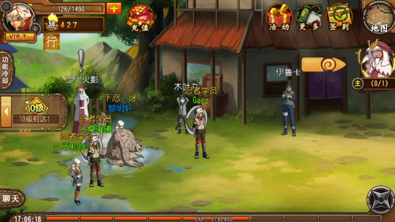 naruto online chinese server download