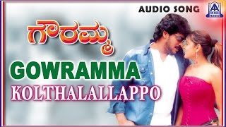 "Listen to ""kolthalallappo"" audio song from ""gowramma"" kannada movie, featuring upendra, ramya... name - kolthalallappo singer shankar mahadevan starri..."