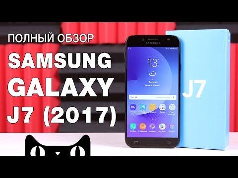 Посылка с Tmall! Samsung Galaxy J7 (2017) - ЧЕСТНЫЙ ОБЗОР + Сравнение с Meizu M6 Note и Xiaomi Mi A1